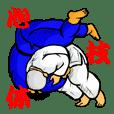 Judo circle 1