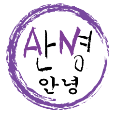 HanYoungEy