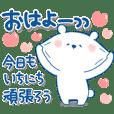 くまるん5♡敬語の長文