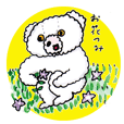 Go!Wanna Go!Bear!!~Daily conversation2