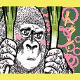 Gorilla gorilla gorilla 6.5