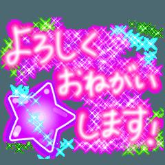 Cute Stars Like Neon Signs!