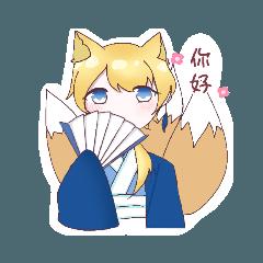 A Cute little demon fox