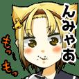 八十亀ちゃんの露骨な名古屋弁スタンプ