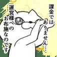 ぬっこぬっこ(ソシャゲ編)