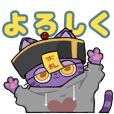 chikashi cat