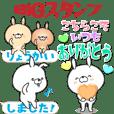BIGスタンプ 日常会話(気遣い編)