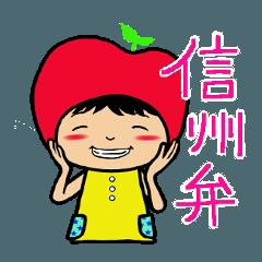 Word of Shinshu No.7