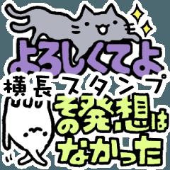 Cat-like creature6