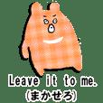 KUMAKUMA ENGLISH