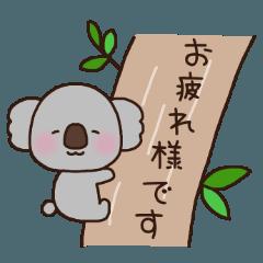 Koala's Stamp