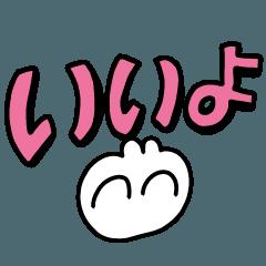 Dekamoji himousagi