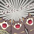おたシバ2 ~黒柴犬の日常会話その2編~