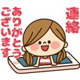 Kawashufu: Animated2