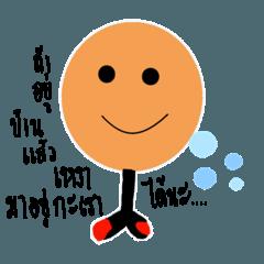 Panadda7806_20200812193807