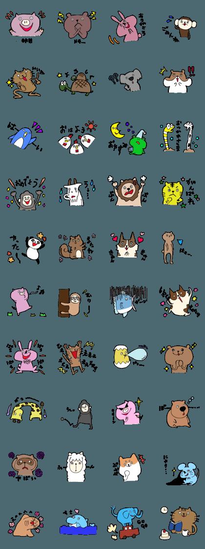 very funny animals!!