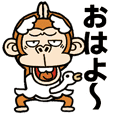 ウザくてシュールなお猿さん【スワン】
