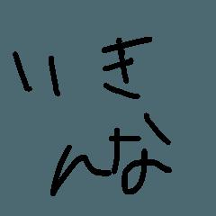 Natto_20200812192545