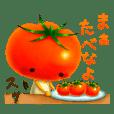 トマトくんの生活。
