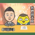 KooKoo Chick & Jia-Wei