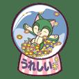 動くスノードームスタンプ1 日本語Ver.1