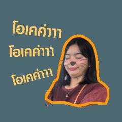 suisuithita_20200813111159