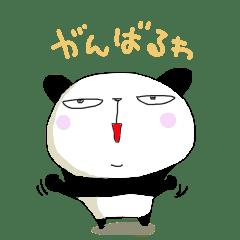 大熊猫スタンプ に