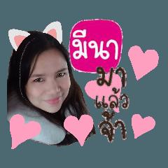 sticker2you_20200813104515