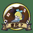 動くスノードームスタンプ1 日本語Ver.2