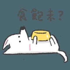 TAIWANESE MIKU 2.0