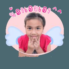 Nong Aoei ka