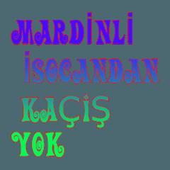 isocan 2