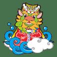 Q  Dragon King