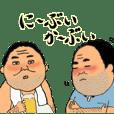 沖縄の玄徳さん