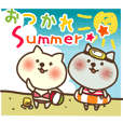 Hypothermia cat MAME-DAIFUKU set (smmr)