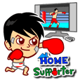 Home Supporter <Boxing>