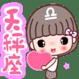The cute Libra ( 2 )