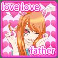 ความรักความรักวันพ่อแห่งชาติ