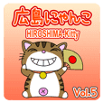 HIROSHIMA-Kitty Vol.5