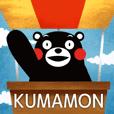 くまモンのスタンプ(なかよしトーク編)
