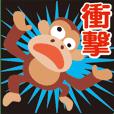 Zoo (kanji stamp)