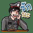 Police sir