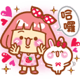 Lin Lin Chan & Machi Rabbit