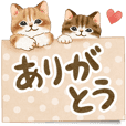 Cat sticker (Message card style)