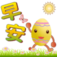 Colorful eggs-Stickers used every day