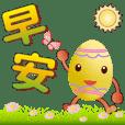 可愛彩蛋-超實用日常用語更方便更快速選用