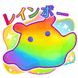 Rainbow color sticker