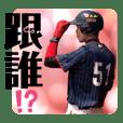 Hunter softball_2020