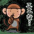 関西弁おちゃる 4
