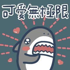 """鯊魚先生5.0 """"動態貼圖"""""""